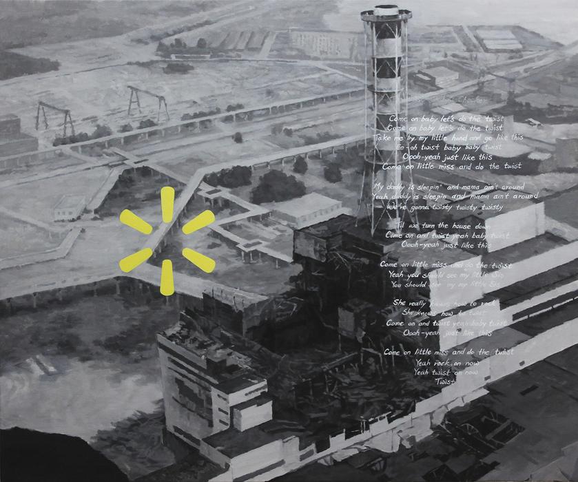 Kyunghwan Kown, Documentation planning, Acrylic on canvas, 60.5x72.5cm, 2012