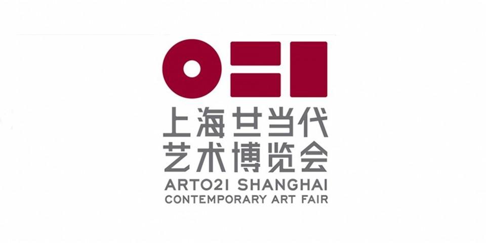 ART021 l Shanghai, 2016