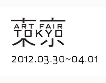 Art Fair Tokyo