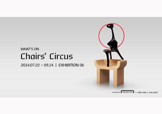 Chairs' Circus