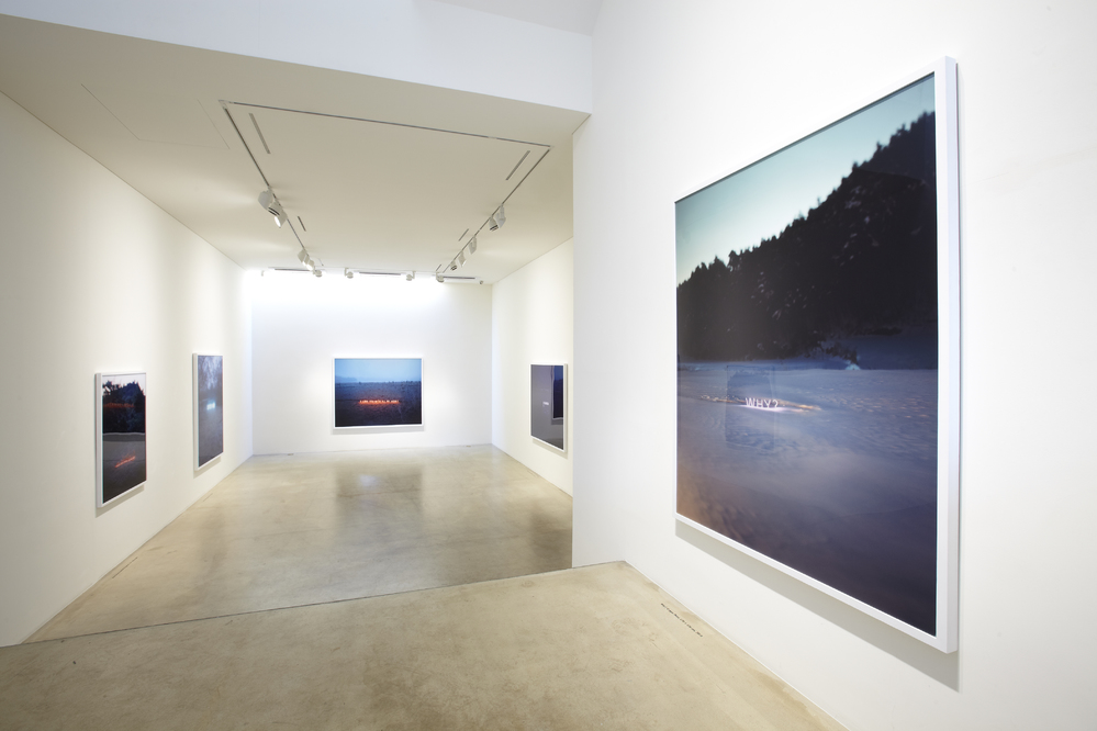 Jung Lee, Aporia, Installation view at ONE AND J.GALLERY, 2011