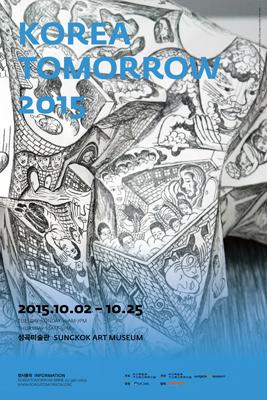 Korea Tomorrow 2015