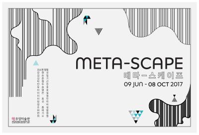 Meta-scape