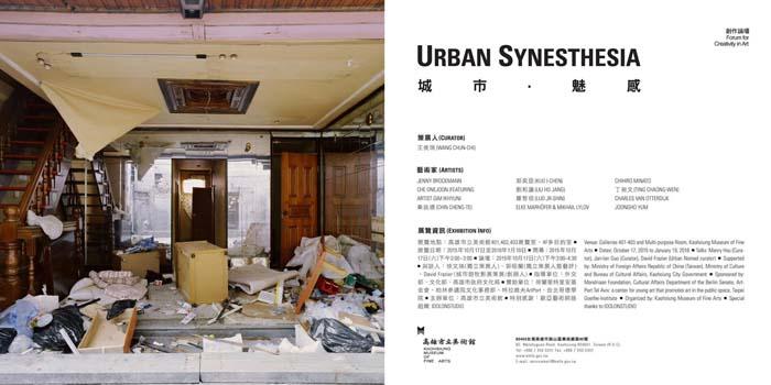 Urban Synesthesia
