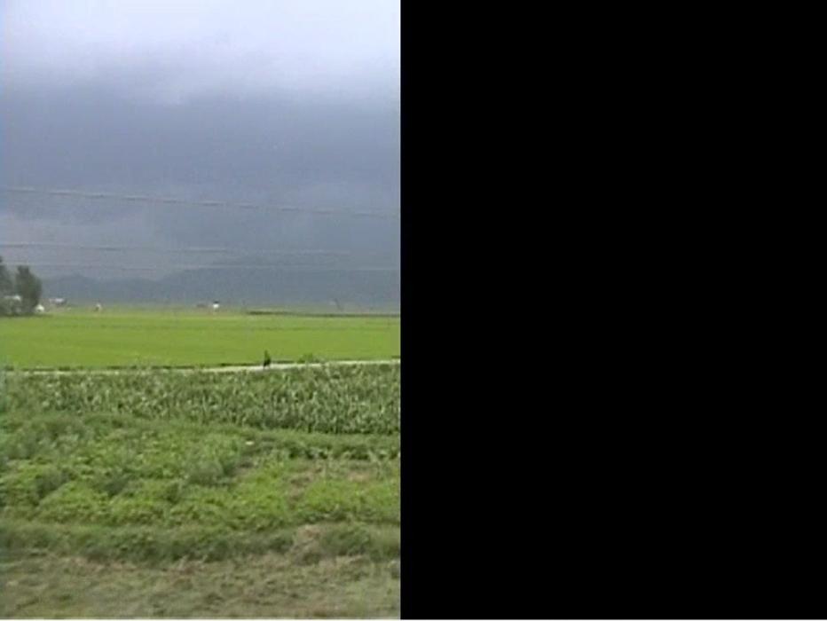 Wang Peng, Feeling North Korea, Single channel video, 2007