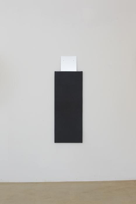 길초실, Doubles, 가죽, 알루미늄, 나무틀, 110x35cm, 2014