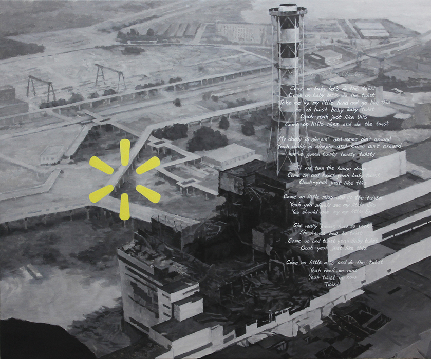 권경환, 기록화 계획, 캔버스에 아크릴, 60.5x72.5cm, 2012