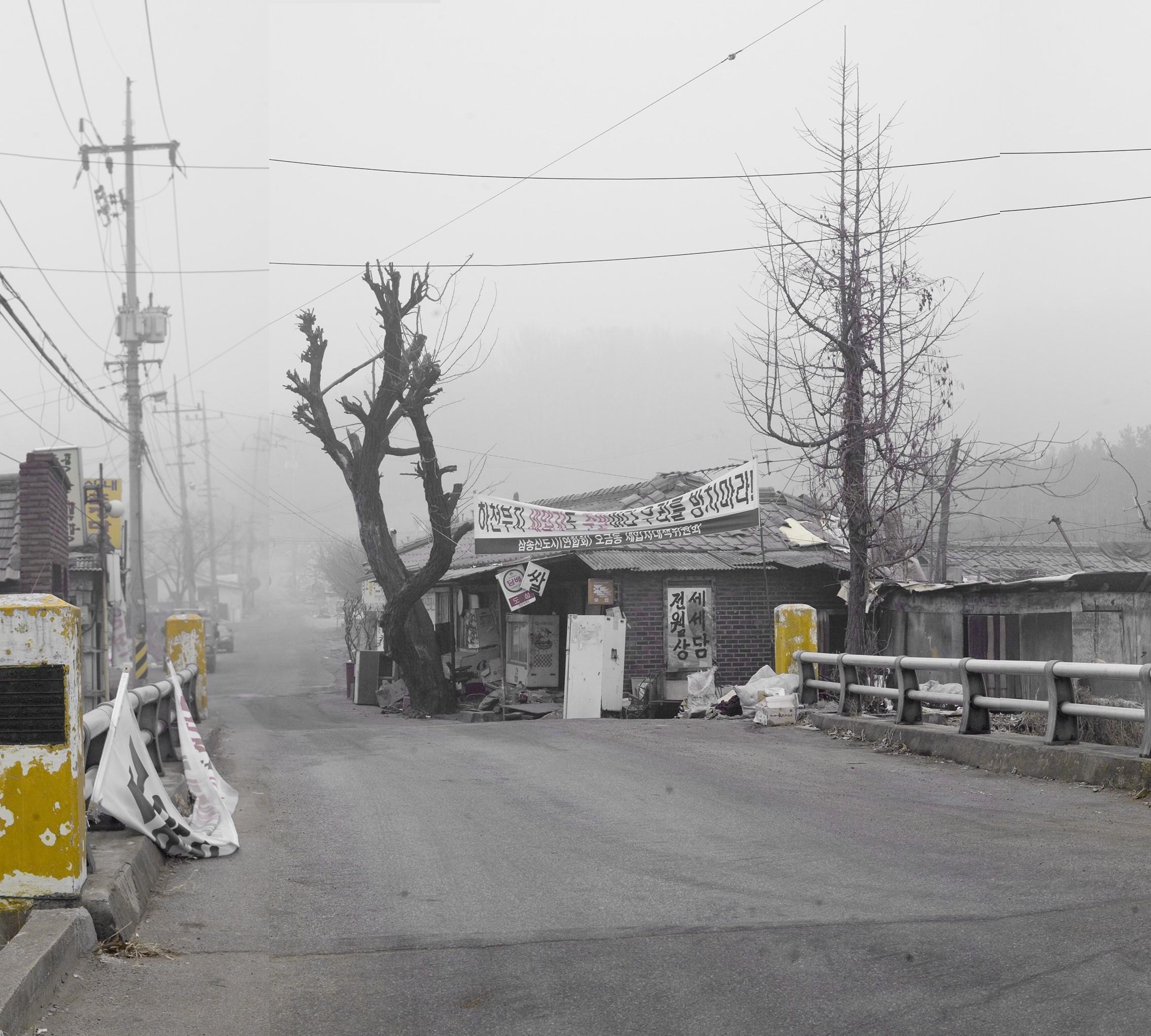 강홍구, 안개와 서리 12, 디지털 프린트, 106x116cm, 2008