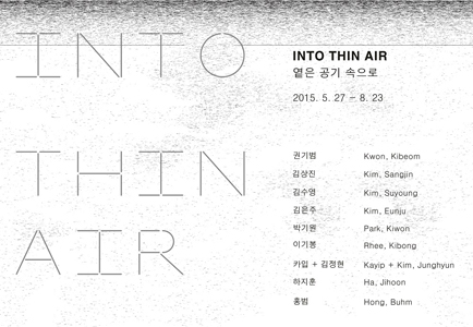 into-thin-air