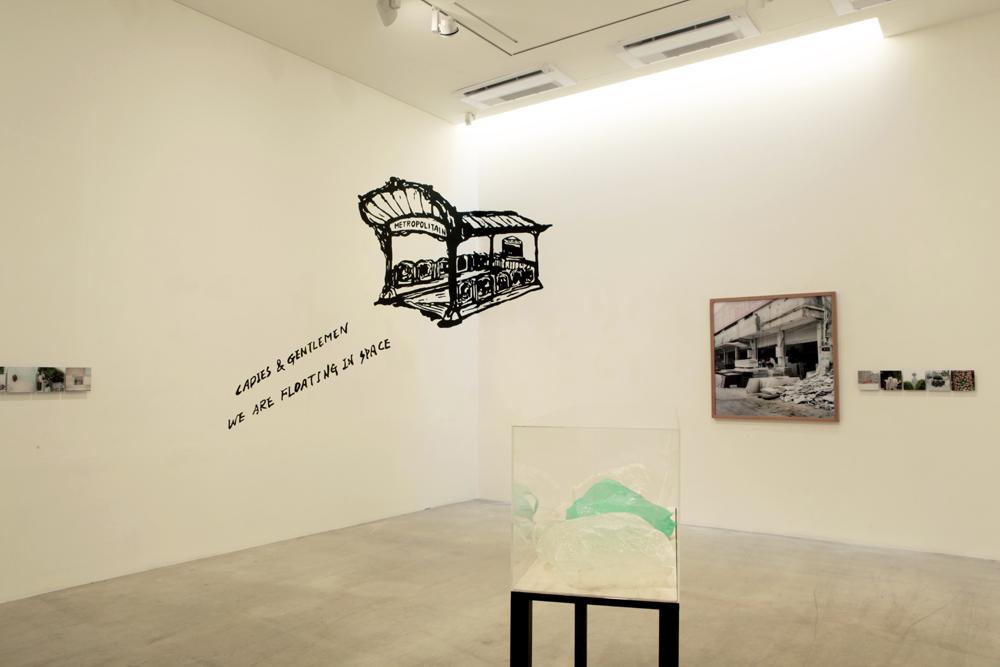 염중호, 타인의 취향, 전시장 뷰, 2012