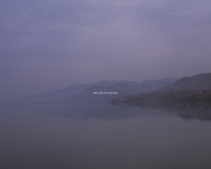 이정, 북한 접경 #14, C 타입 프린트, 102x127cm, 2008
