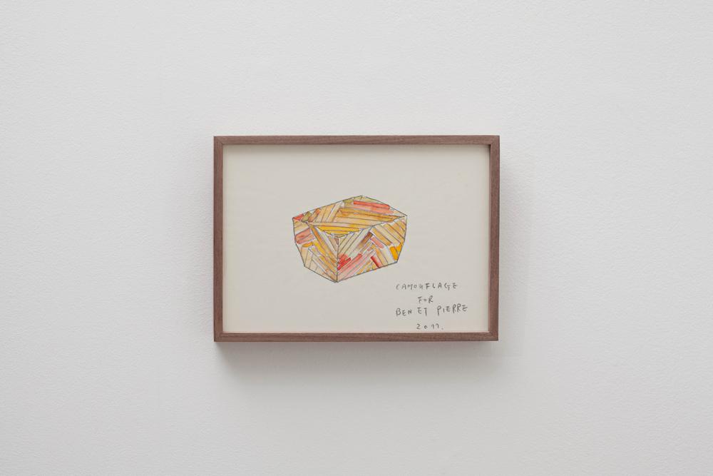 이광호, 안방과 피어를 위한 위장, 나무 프레임, 22.5x31cm, 2011