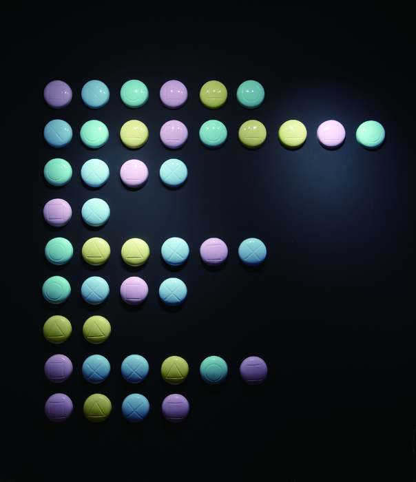 권경환, ○□△X, 에나멜 페인트, 17x17x6cm, 2009