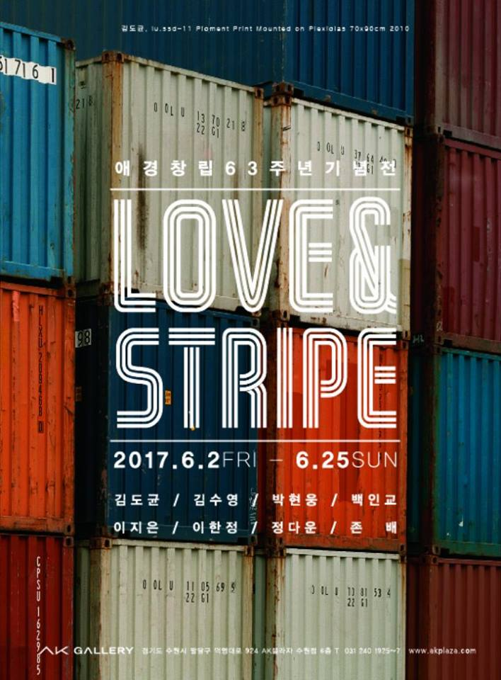 LOVE & STRIPE