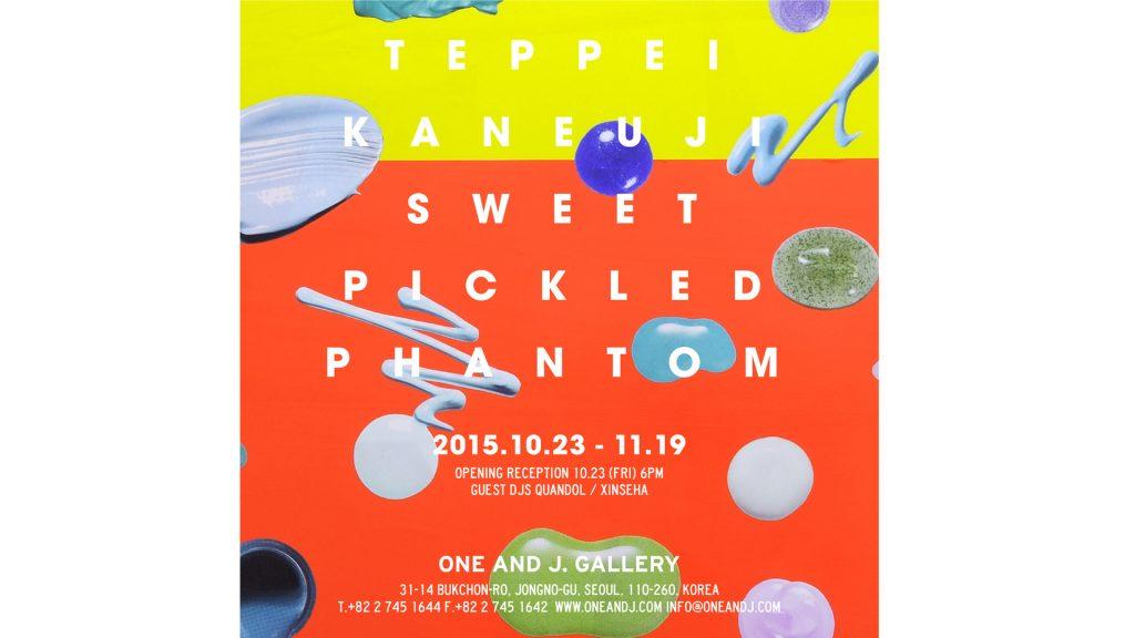 sweet-pickled-phantom-2015-10-23-11-19