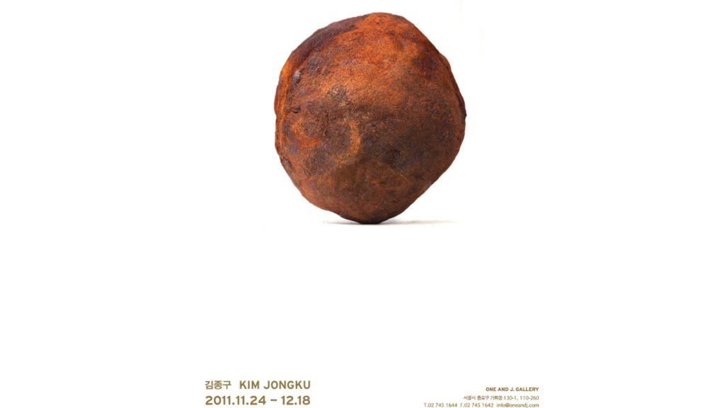 김종구, The Ball, 원앤제이 갤러리 설치 장면, 2011