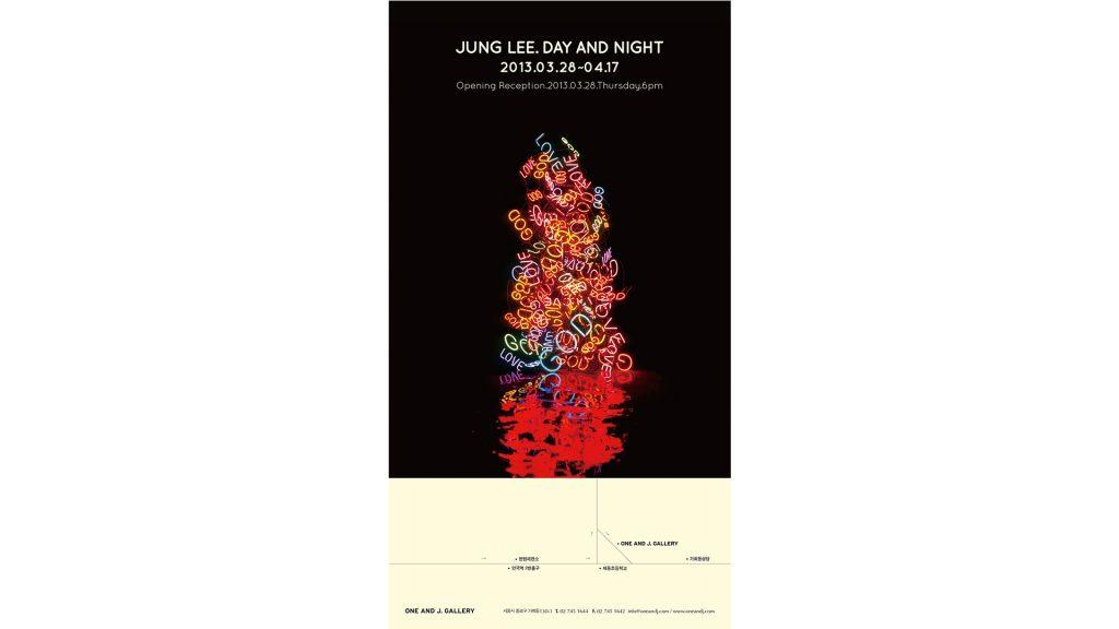이정, Day and night, 2013
