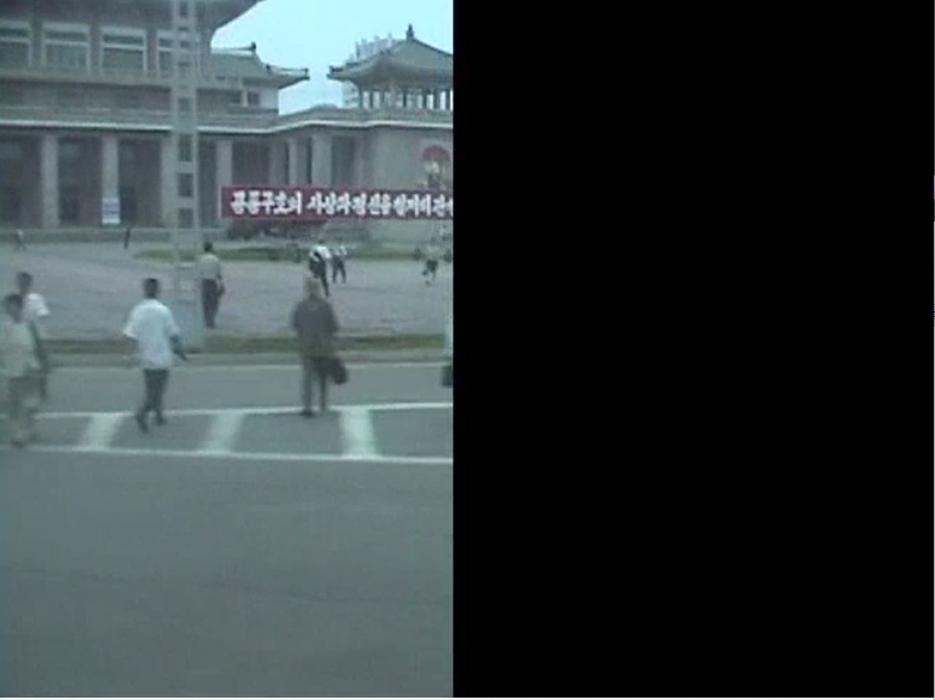 Wang Peng, Feeling North Korea, 단일 채널 비디오, 2007