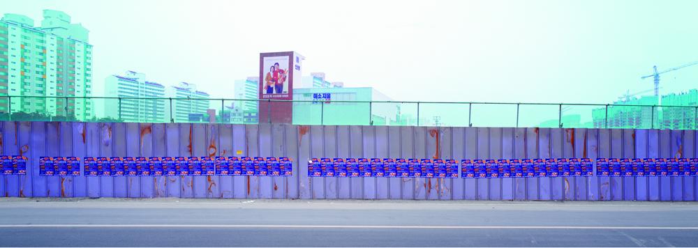 김윤호, 지루한 풍경 I-#7, 디지털 C 프린트, 64x180cm, 2003