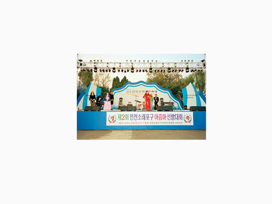 김윤호, 지루한 풍경 #24, 디지털 C 프린트, 45x30cm, 2002, ONE AND J